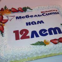 День рождения Мебель СИТИ